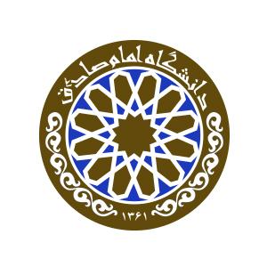 Imam Sadiq University