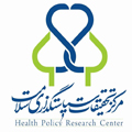 Health Policy Reseach Center