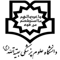 Baqiyatallah University of Medical Sciences