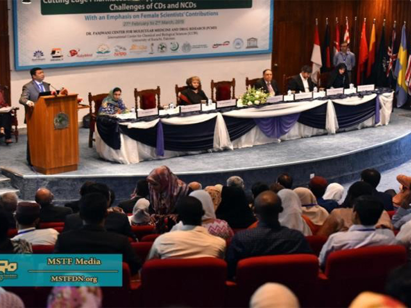 Interaction among the scholars of the Islamic world