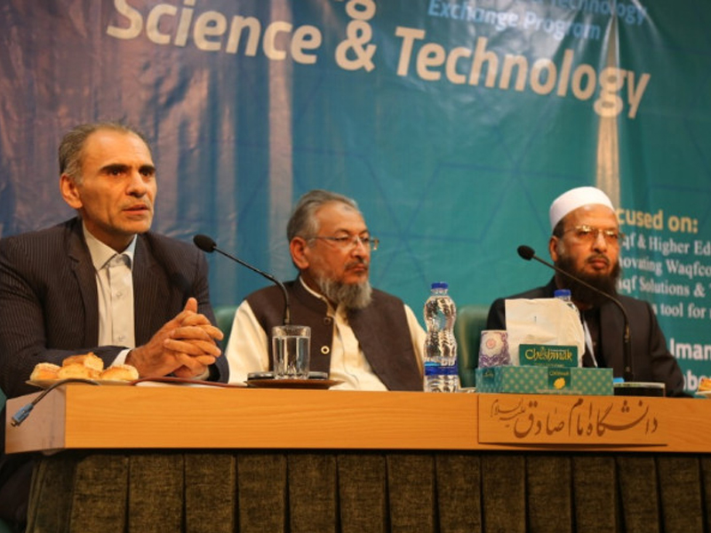 Waqf and financing strategies in Islamic countries were discussed at Imam Sadiq University