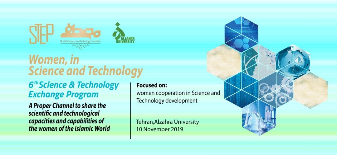 Women in Science & Technology