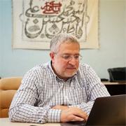 Hamid R. Rabiee