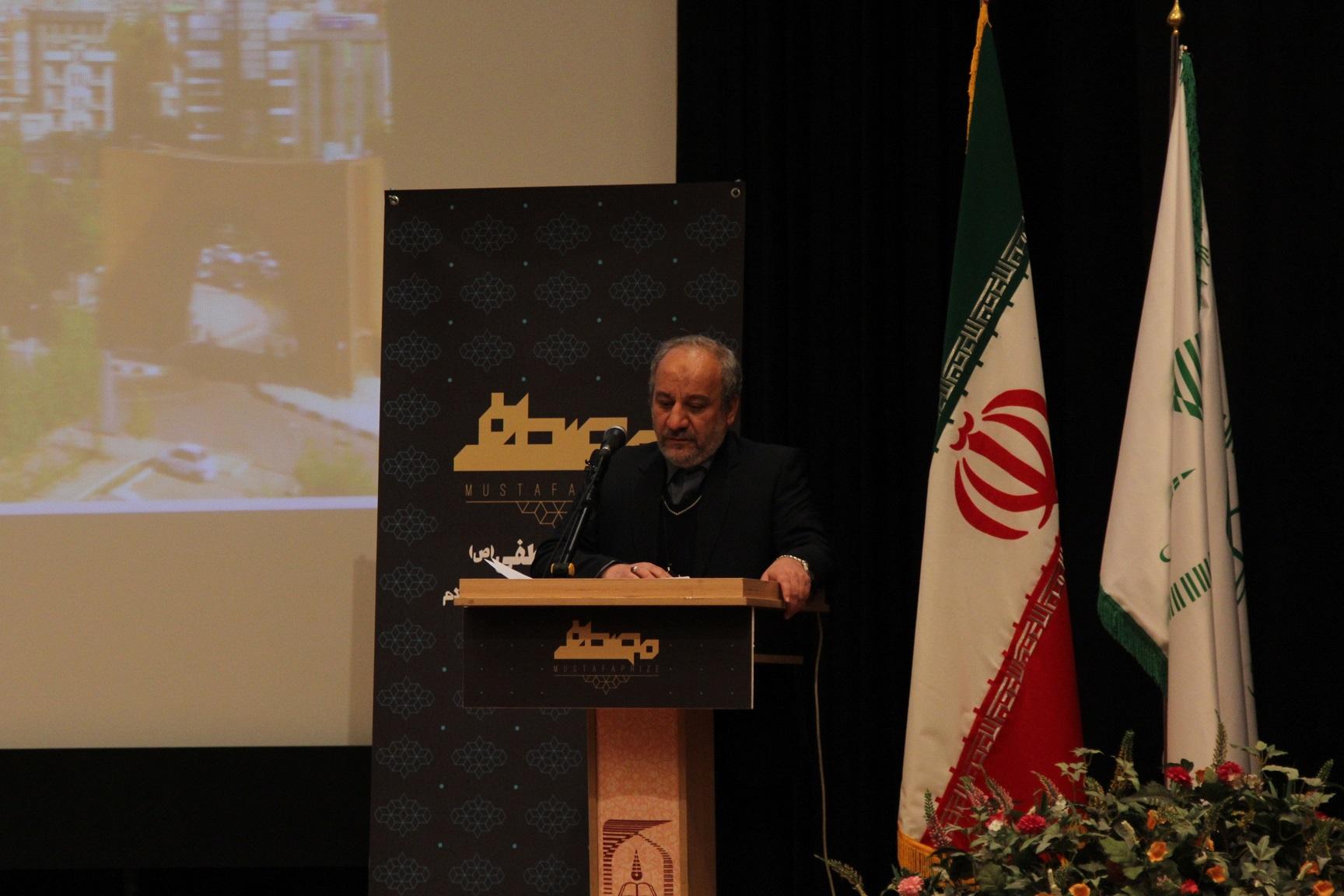 1st STEP-Tehran