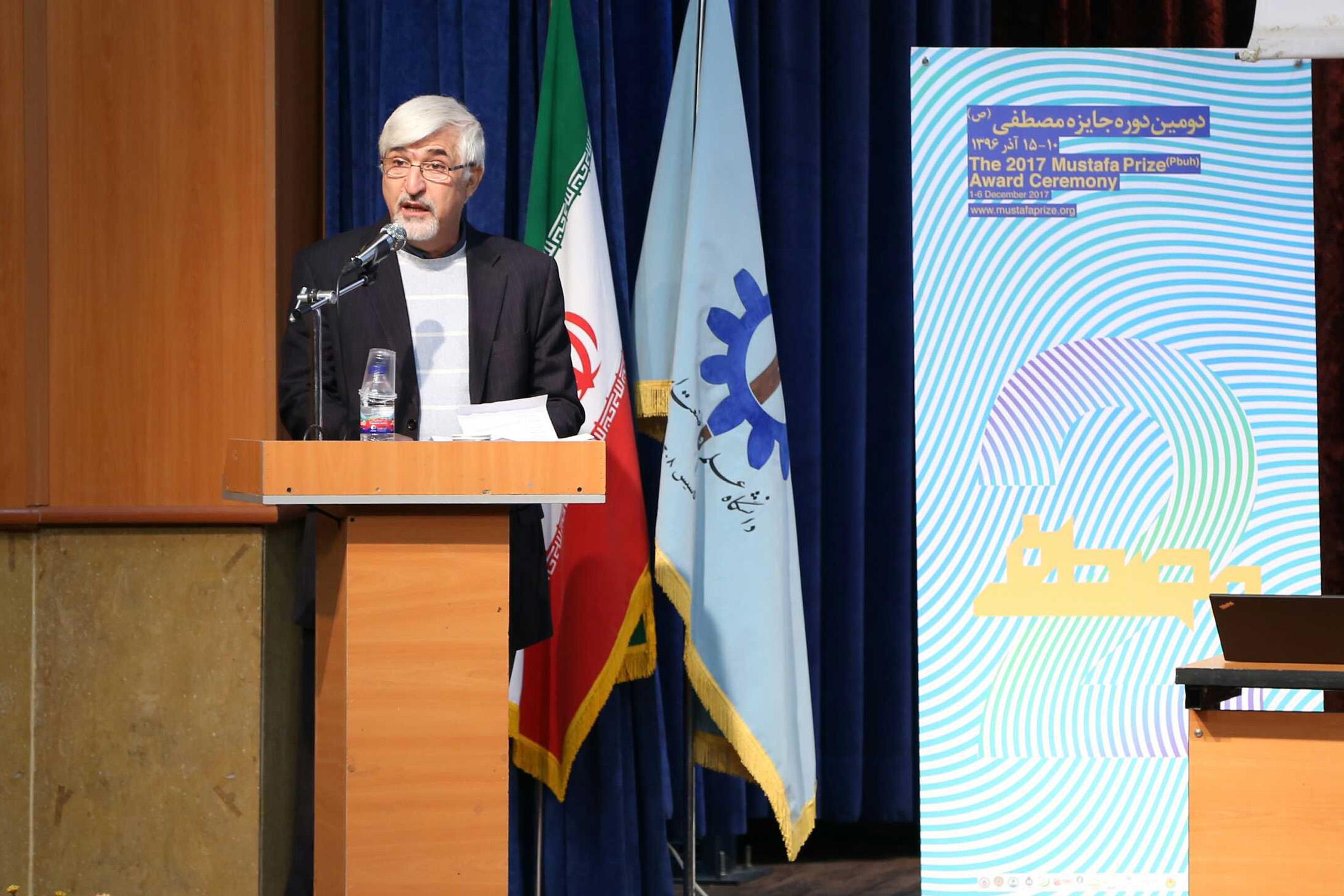 3rd STEP-Tehran